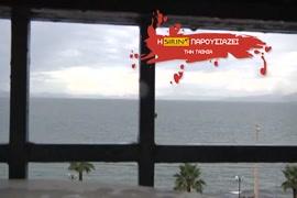 Videos corticos de ninas caseras follando page1