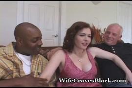 Dos honbres i una mujer trio corto con penes grandes